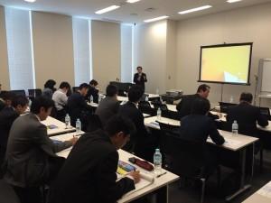 沖縄県経済特区活用セミナー