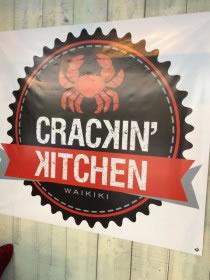 【ハワイ飲食店】Crackin' Kitchenレセプション
