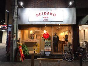 SEIDAKO