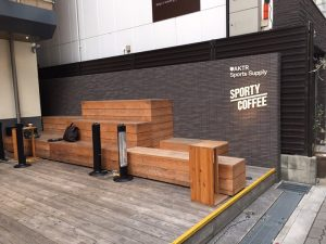 AKTR Sports Supply SPORTY COFFEE