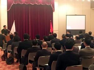 ASEANベトナム進出セミナー