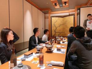 Kクラブ会合〜赤坂の懐石料理店