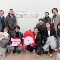 東京都渋谷区の児童養護施設、広尾フレンズ様に、VRゴーグルやおもちゃや文房具などをご寄付させていただきました。